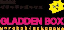 gladdenbox